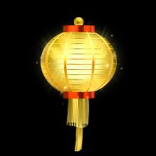 Golden Lantern 2021